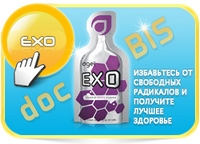 1-exo.jpg1