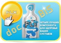 6-flx.jpg1