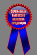 CERTIFICATE 7.png8