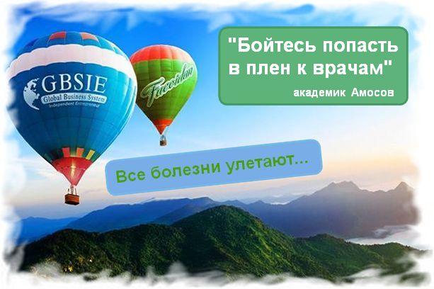 1185109_206800612826920_492767506_n6612