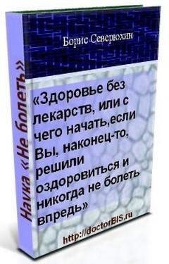 3D книга 5 для банера1