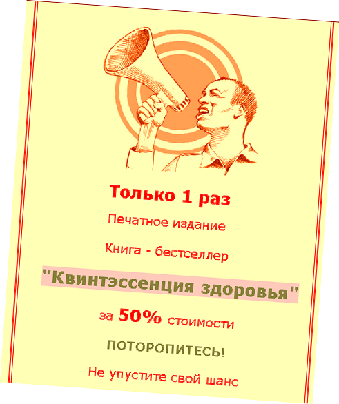 2014-12-06 10-31-26 Microsoft FrontPage - нов_стр_3.htm.png3